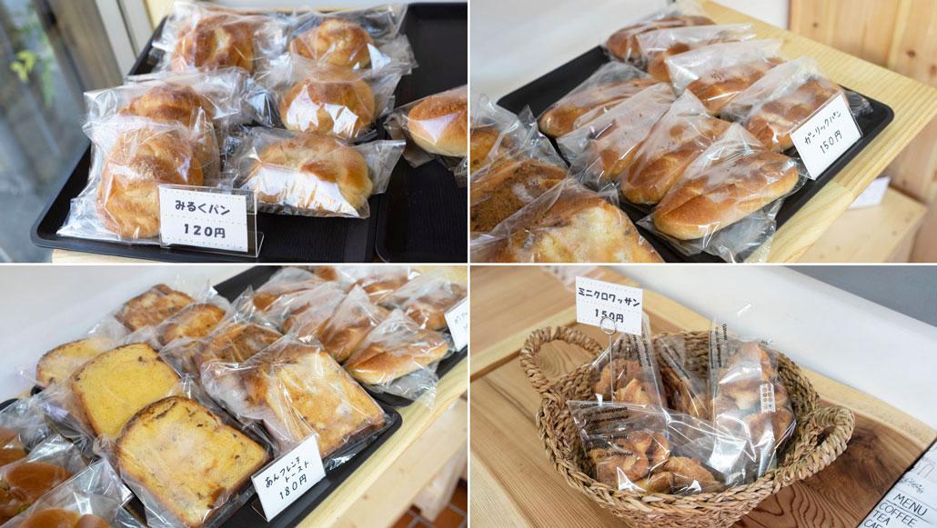 「パンデュール」店内の色んなパンの画像