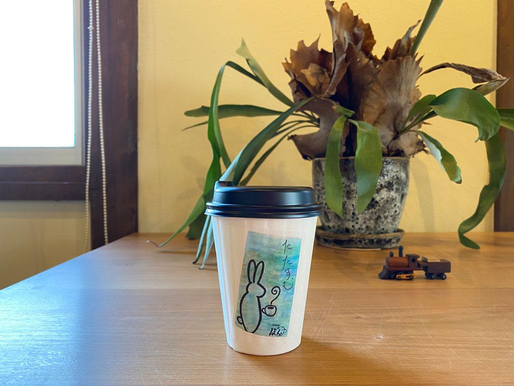 珈琲処ぼんのコーヒー画像
