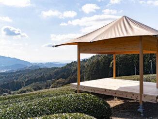 和束茶おもてなし茶室アイキャッチ画像
