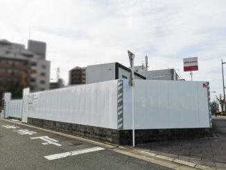 「京都中央信用金庫 松井山手支店」新店舗画像