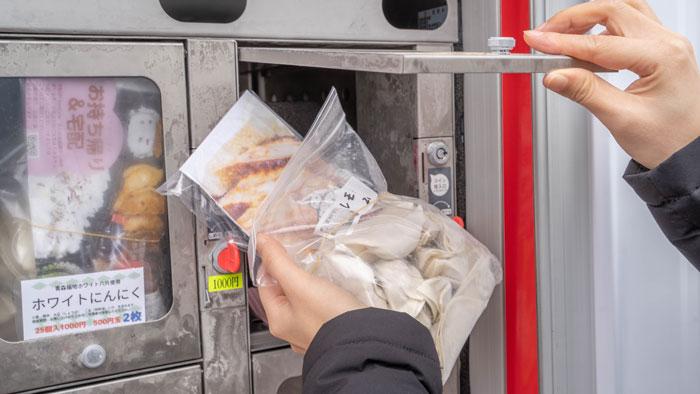 「京都餃子 ミヤコパンダ」自販機を利用しているところの画像