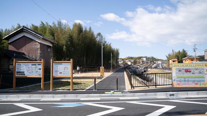 「市道町田宮ノ前線」遊歩道の画像