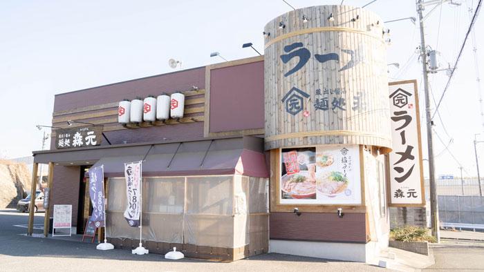 蔵出し醤油 麺処 森元」外観画像