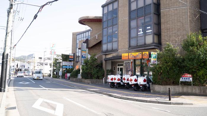 「まんしゅう宇治店」の場所画像