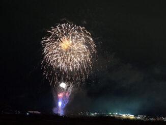 木津川花火のサムネイル画像
