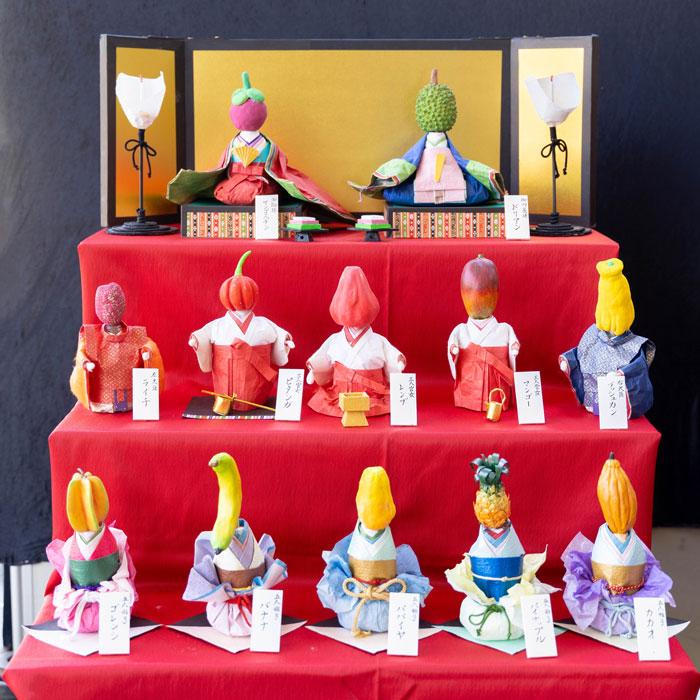 トロピカルフルーツ雛飾りの全体画像