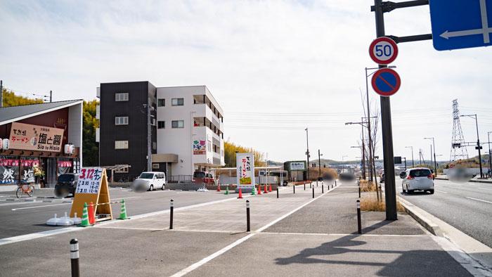 「塩と醤 木津川店」の場所画像