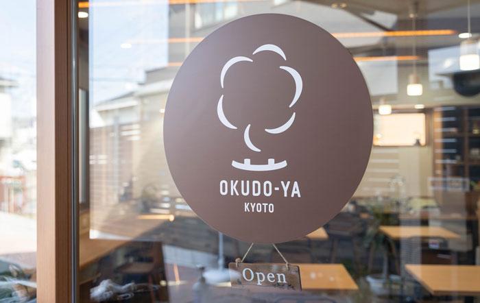 「OKUDO-YA/おくどや」外観画像