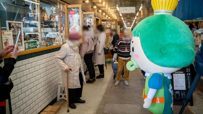 大阪屋マーケットの画像