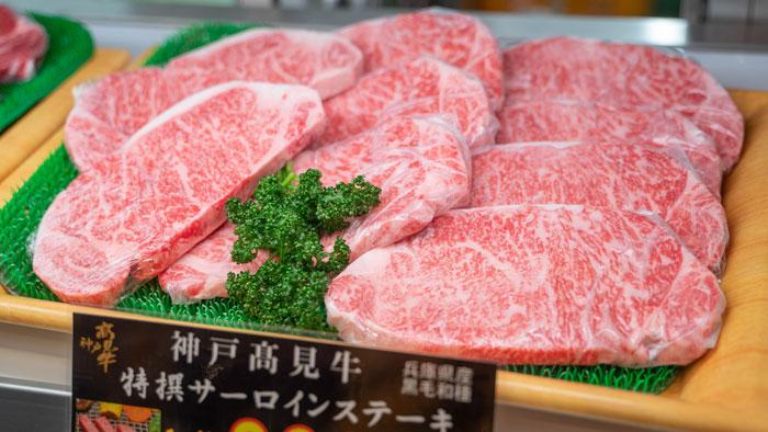 お肉の画像2