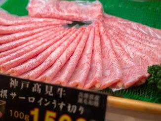 お肉の画像1