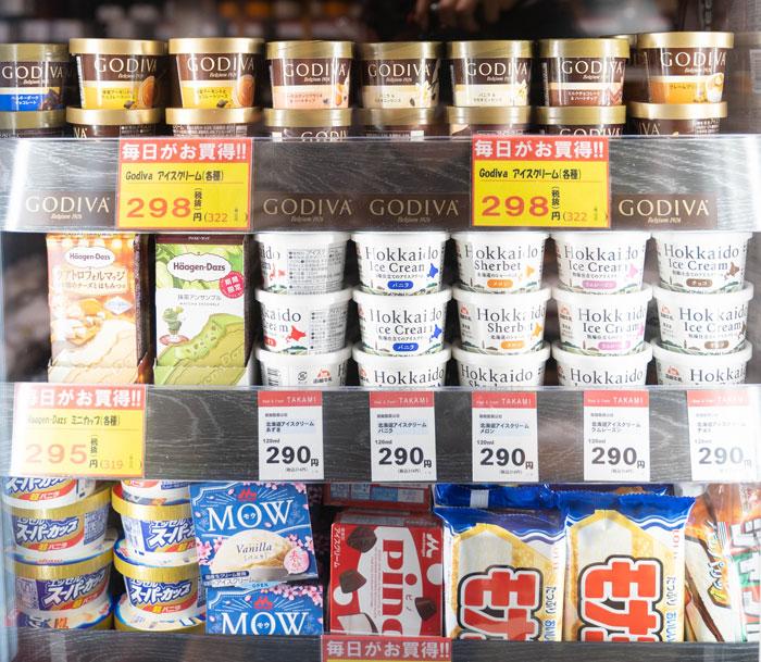 アイスなど冷凍・冷蔵コーナーの画像
