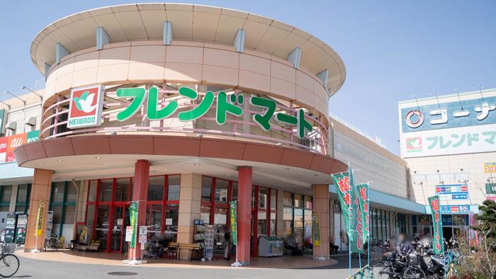 フレンドマート宇治店の外観画像
