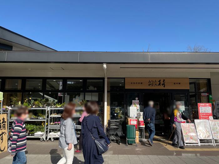 「お茶の京都 みなみやましろ村」の画像