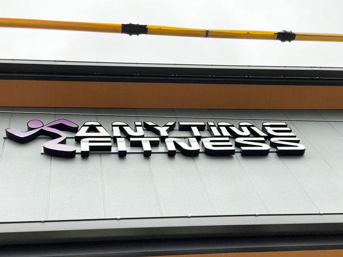 「エニタイムフィットネス 六地蔵店」外観画像