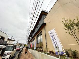 「エニタイムフィットネス 六地蔵店」外観画像2