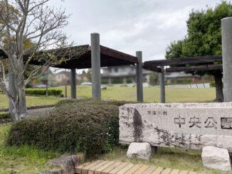 「木津川台中央公園」の画像