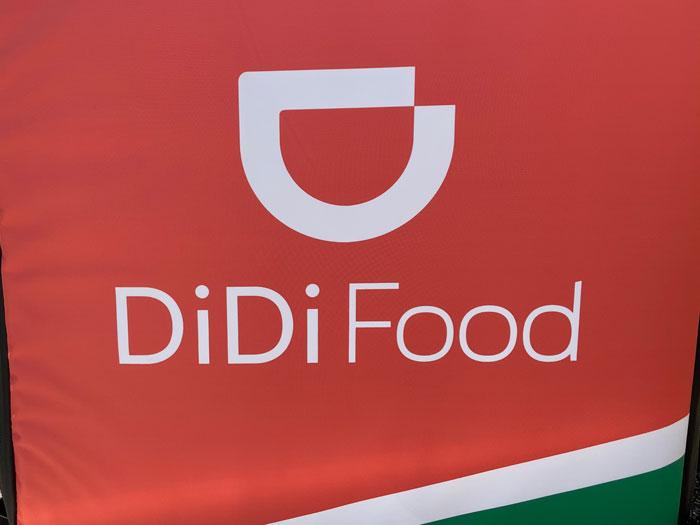 「DiDi Food」のカバン画像
