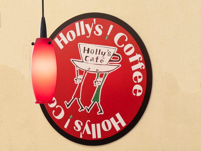 ホーリーズカフェの画像