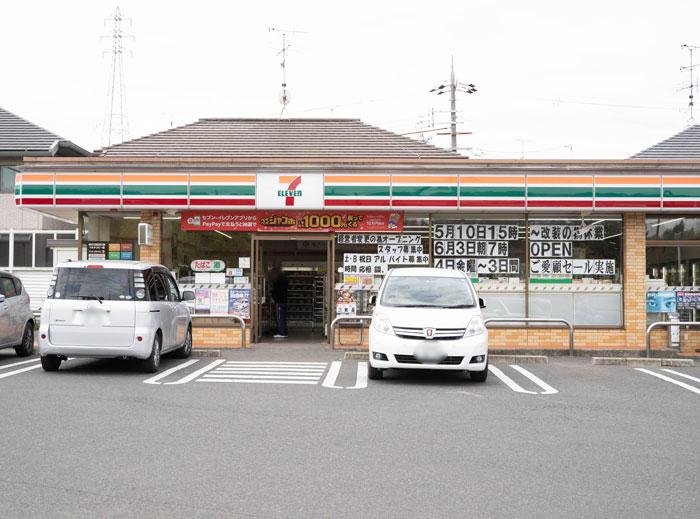 「セブンイレブン 宇治友ヶ丘店」の画像