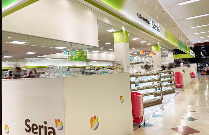 「Seria(セリア) ホームセンタームサシ京都八幡店」外観画像