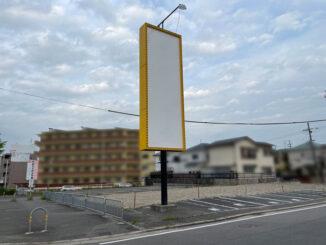カルビ丼とスン豆腐の専門店「焼肉食堂 韓丼」の跡地画像