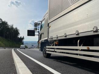 昨年開通した「一般国道163号 木津東バイパス」の画像