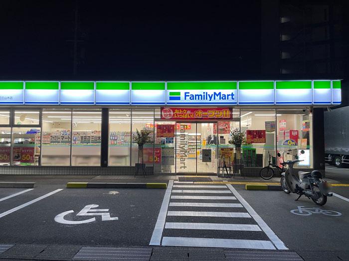「ファミリマート 京田辺三山木店」外観画像