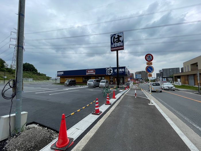 「はま寿司 松井山手店」を通り沿いから見た画像