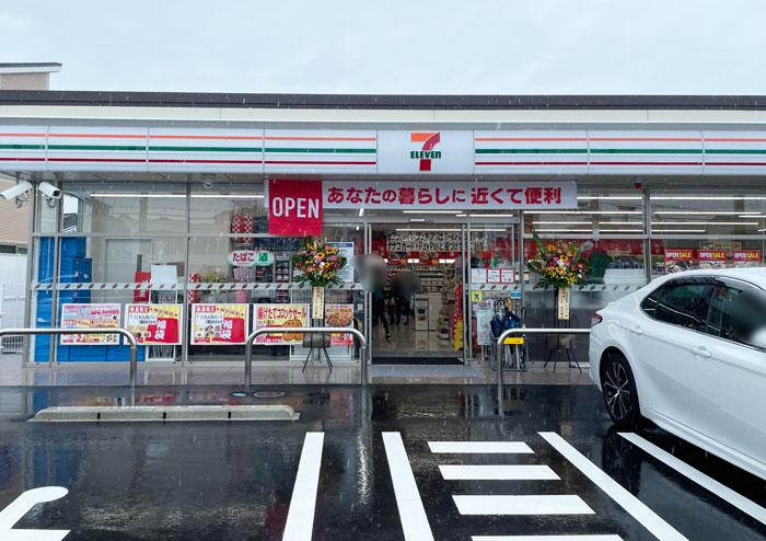 「セブンイレブン 宇治神明店」外観画像