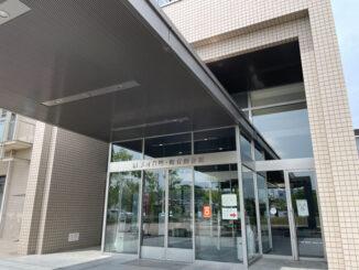 精華町役場の外観画像