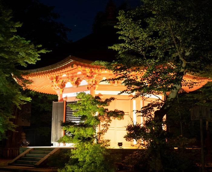 「愛染堂」の画像