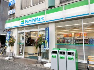 「ファミリーマート 富野荘駅前店」外観画像