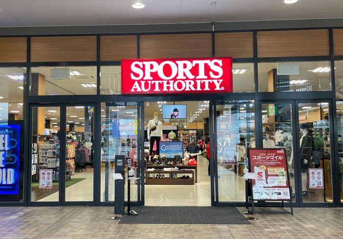 「スポーツオーソリティ イオンタウン久御山店」外観画像