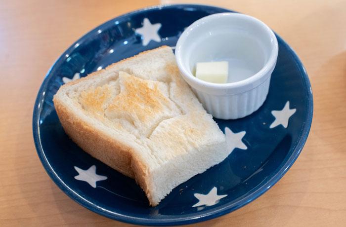 ぐすた~れのトーストの画像