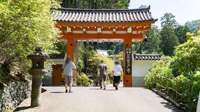 三室戸寺山門の画像