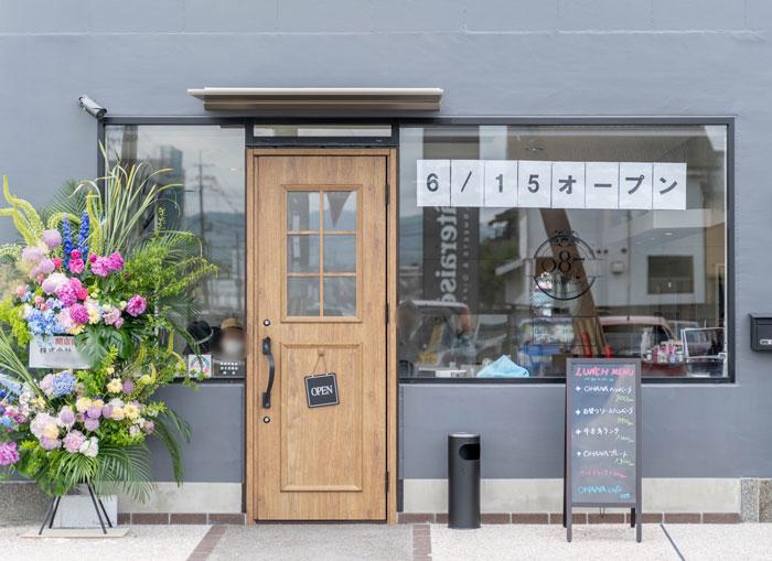 「OHANA cafe(オハナカフェ)」外観画像