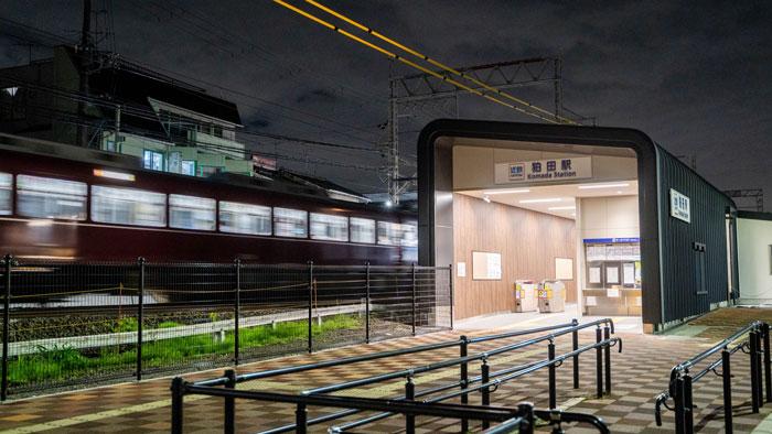新設された駅画像
