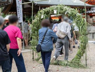 荒見神社 茅の輪くぐりの画像