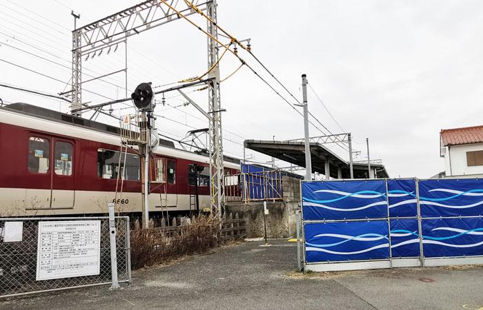以前の狛田駅の画像