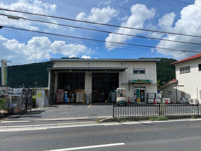 現在の店舗画像