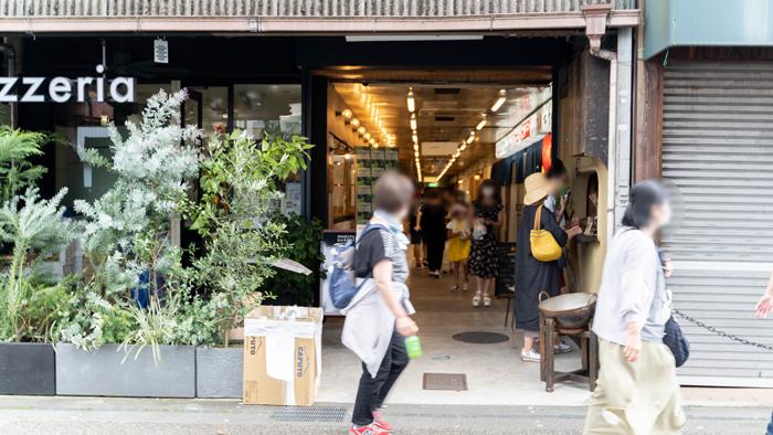 大阪屋マーケット入口の画像