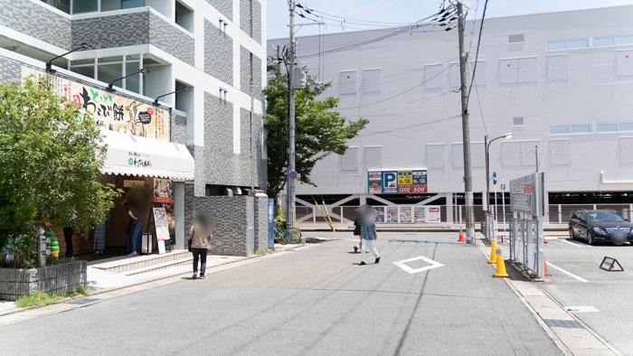 「わらび屋本舗 京田辺店」の周辺画像