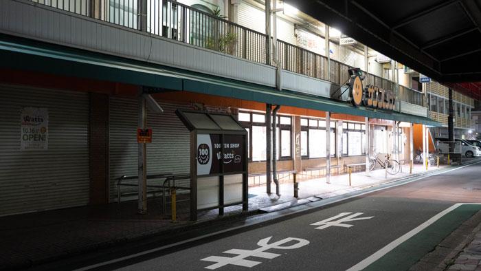 閉店の画像2