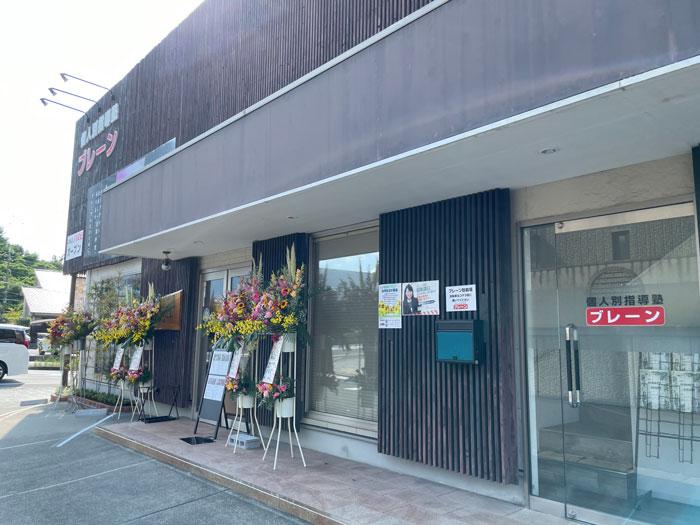 「和CHILL(わちる)朝日屋」建物の画像