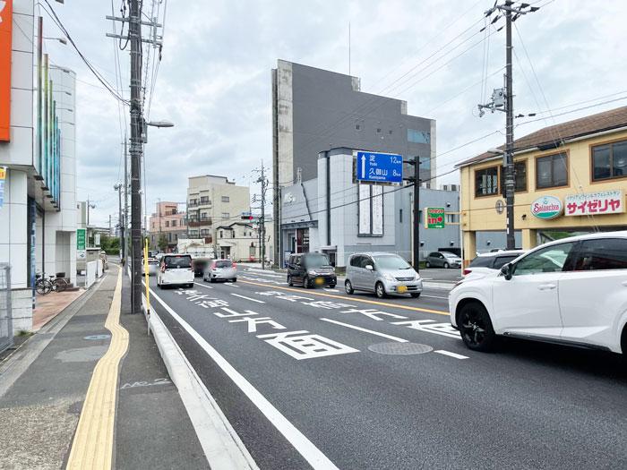 京阪宇治駅の近くの画像