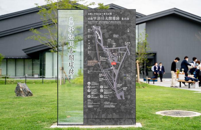 歴史公園案内図の画像