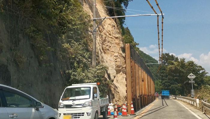 国道163号線 片側通行の画像
