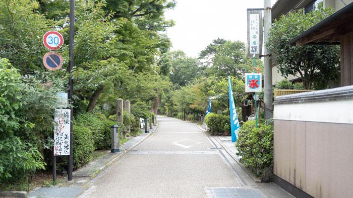 店舗前の画像