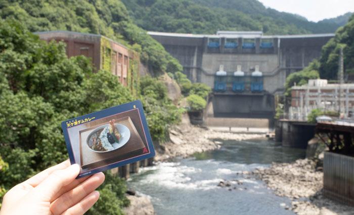 天ヶ瀬ダム正面の画像